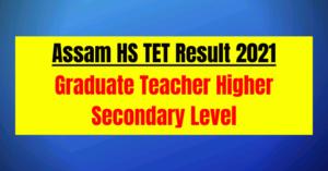 Assam HS TET Result 2021: Check Your Result (Graduate Teacher)