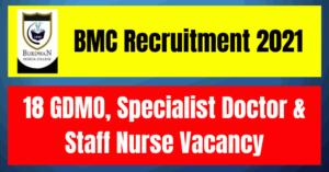 BMC Recruitment 2021: 18 GDMO, Specialist Doctor & Staff Nurse Vacancy