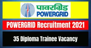 POWERGRID Recruitment 2021: 35 Diploma Trainee Vacancy