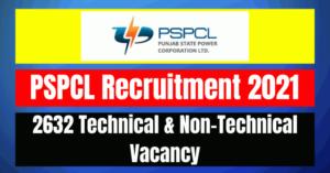 PSPCL Recruitment 2021: 2632 Technical & Non-Technical Vacancy