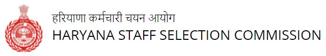Haryana SSC Recruitment 2021: 520 Constable Vacancy