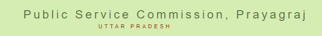 Uttar Pradesh PSC Recruitment 2021: 130 Vacancy