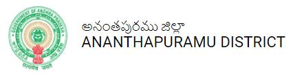DMHO Ananthapuramu Recruitment 2021: 16 PMOAs Vacancy