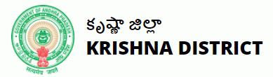 DMHO Krishna Recruitment 2021: 30 Epidemiologists, Staff Nurse & Others Vacancy