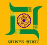 Social Welfare Jharkhand Recruitment 2021: 76 Social Worker Vacancy