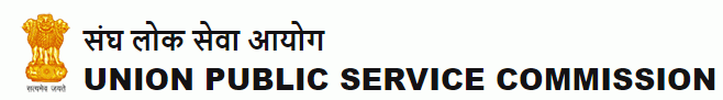 UPSC Recruitment 2021: 46 Director, Officers Vacancy