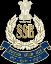 SSB Recruitment 2021: 53 GDMO & Specialist Vacancy